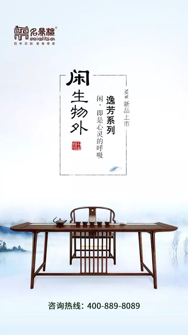 中式家居案例:新中式家居,初见 倾心